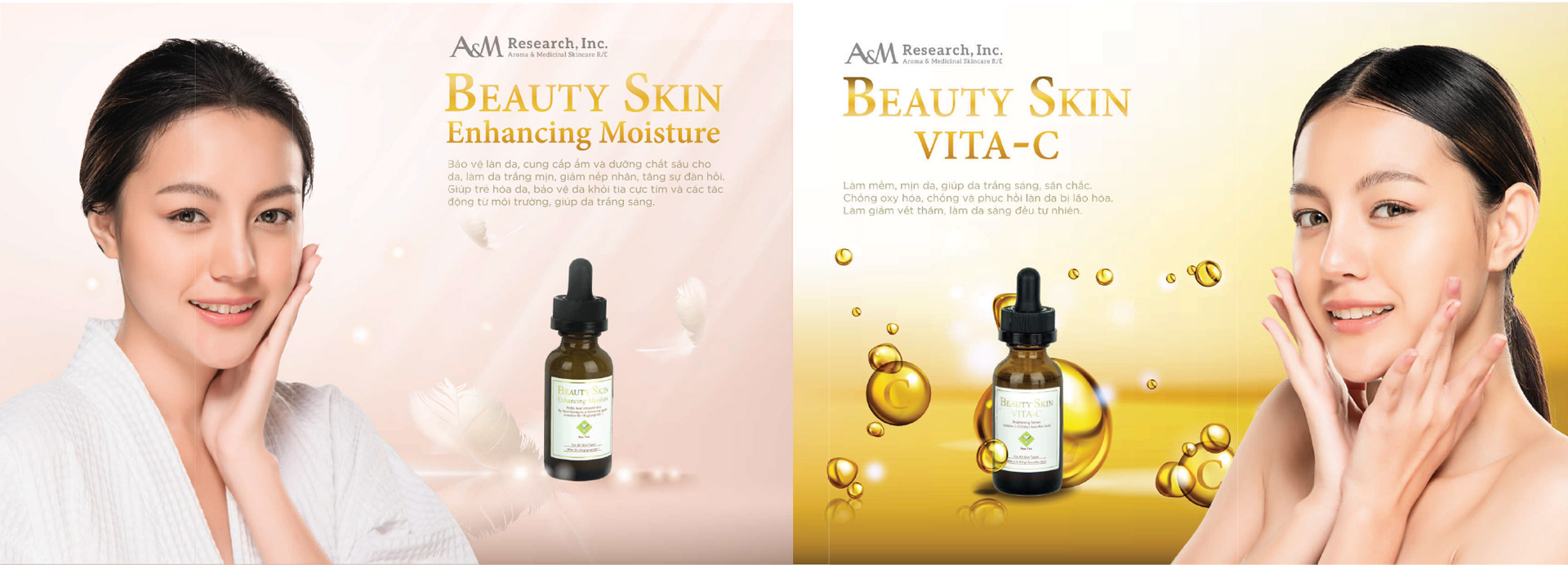 Beauty Skin Enhancing Moisture 30ml